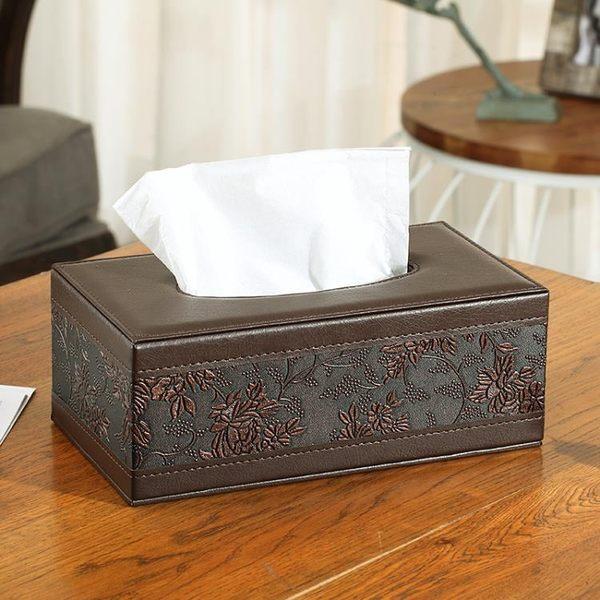 面紙盒皮革紙巾盒抽紙盒 餐巾紙抽盒