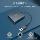 川宇usb3.1高速傳輸XQD尼康專用索尼攝像機內存卡高速讀卡器 洛小仙女鞋