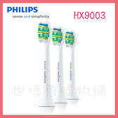 世博惠購物網◆PHILIPS飛利浦 (一盒三入)標準型齒間清潔刷頭 HX9003/HX-9003◆台北、新竹實體門市