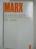 【書寶二手書T5/原文小說_AJ1】Manuscrits de 1844_Karl Marx