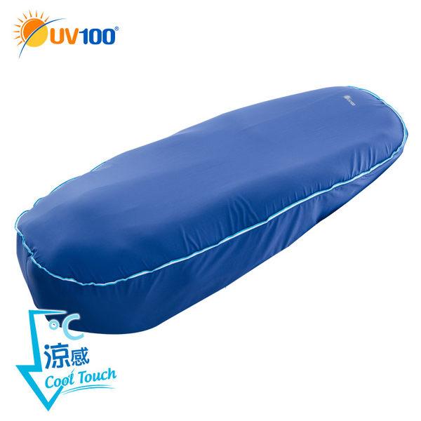 UV100 防曬 抗UV-涼感機車防塵隔熱罩-包覆升級