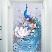鑽石畫 2020年新款鉆石畫5D滿鉆孔雀客廳玄關點貼磚水晶十字繡手工自己繡