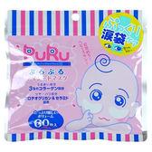 日本SPC PURU 玻尿酸眼部集中淚袋修護眼膜(60枚入)【小三美日】