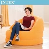 INTEX超大貝殻充氣沙發椅-亮桔色(68577)