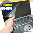 TOSHIBA Satellite U840W 21:9  專用螢幕貼 - EZstick靜電式筆電LCD液晶螢幕貼貼