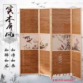 屏風 4扇180中式玄關隔斷屏風折疊簾客廳現代簡約時尚辦公室裝飾移動實木折屏