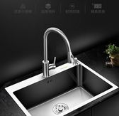水槽 志高(CHJD) 304不銹鋼加厚手工水槽單槽 廚房洗菜盆碗池 JD【美物居家館】