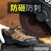 勞保鞋男防臭輕便防砸防刺穿工地工作夏季透氣老保鋼板鋼包頭軟底 名購居家