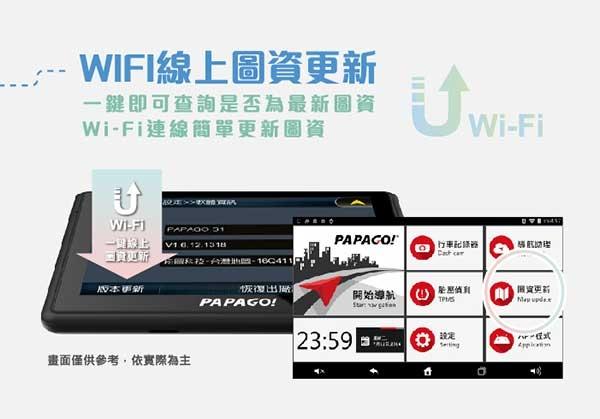 【PAPAGO】WayGO 830 5吋藍芽+聲控+行車錄影衛星導航機*WiFi圖資更新/測速照相提醒