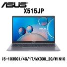 ASUS 華碩 X515JP-0081G...