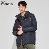ADISI 男Primaloft可拆帽防水透氣保暖外套AJ1621045【丈青】 / 城市綠洲 (軍裝風格、防風、硬挺帥氣)