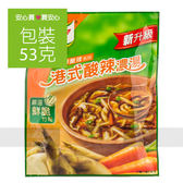 【康寶】港式酸辣濃湯53g/包,不含防腐劑
