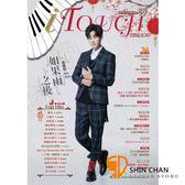 i Touch(就是愛彈琴) 第66輯 【鋼琴譜/五線譜/鋼琴教學】