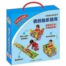 簡體書-十日到貨 R3Y【多功能立體玩具書《我的快樂校車》——會變的書來啦!一本書有三