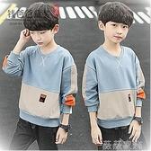 中大童長袖 男童加絨衛衣潮酷秋冬裝長袖T恤2021新款中大童男孩打底衫兒童潮 薇薇