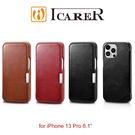 【愛瘋潮】 手機殼 皮套 ICARER 復古系列 iPhone 13 Pro 6.1吋 磁扣側掀 手工真皮皮套