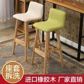 吧台椅 吧台椅子實木現代簡約高腳凳家用復古酒吧椅創意個性前台椅巴台椅T 免運直出