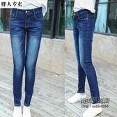 高腰女褲子大腰圍XL-5XL超彈女牛仔褲女士加肥加大號