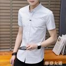 男士短袖襯衫純棉修身韓版潮流帥氣青年休閒格子襯衣男裝夏季新款『摩登大道』