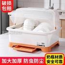 濾水架廚房碗柜瀝水碗架碗筷收納盒帶蓋家用...