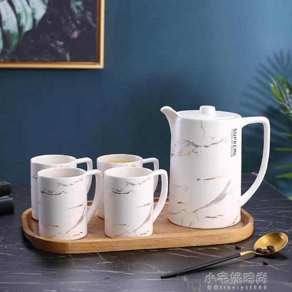 陶瓷咖啡杯歐式小奢華優雅英式下午茶杯茶具套裝簡約家用水杯子YXS小宅妮