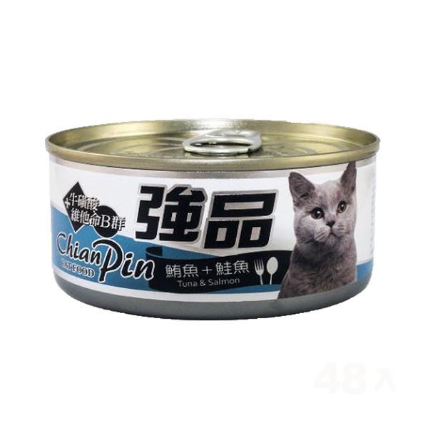強品貓罐-鮪魚+鮭魚170g