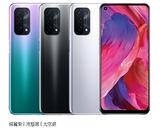 OPPO A74 5G (CPH2197) (6/128G) 全能四鏡頭智慧手機 (公司貨/全新品/保固一年)
