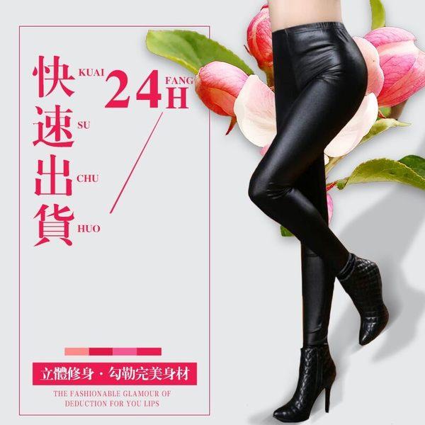 【現貨】亞光仿皮褲緊身長褲 內搭褲 九分褲 高彈性 【大小姐韓風館】