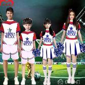 啦啦隊服裝啦啦操服裝新款拉拉隊服男女團體健美操比賽演出服成人學生運 多色小屋