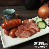 【富統食品】洋蔥香腸 50公克/支;5支/包