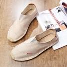 夏季帆布鞋男鞋子一腳蹬懶人鞋男士休閒鞋漁夫老北京亞麻草編布鞋 錢夫人小鋪