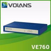 [富廉網] 飛魚星 VOLANS VE-760 網路行為管理路由器