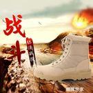 07作戰靴戶外登山靴軍靴男特種兵陸戰戰術靴沙漠靴軍鞋戰術靴『潮流世家』