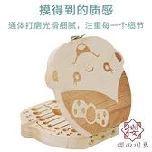 兒童牙齒紀念盒子換牙收藏盒收納盒乳牙【櫻田川島】