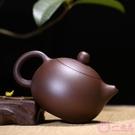 紫砂壺 家用紫砂壺 名家純手工泡茶壺 茶具卡蓋球孔西施