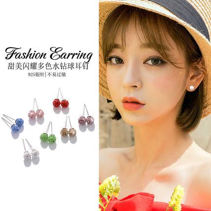 滿鑽圓形彩色球球耳釘女時尚簡約迷你耳飾品鑲鑽人造水晶耳環