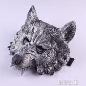 萬聖節用品化妝舞會面具酒吧裝飾 膠油狼頭面具      創想數位