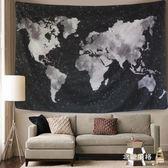 快速出貨-北歐背景布歐美世界風景黑色地圖掛毯裝飾臥室ins掛布背景布自拍牆壁毯桌布