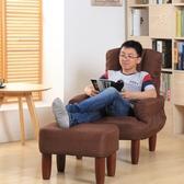 日式懶人沙發單人布藝休閒榻榻米電視電腦椅午休孕婦哺乳椅老人椅【全館免運】