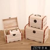 儲錢罐計劃箱超大號可進可出網紅成人女實木儲蓄罐【雙十一狂歡】