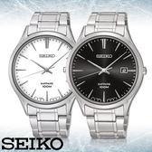 SEIKO 精工手錶專賣店 SGEG95P1 男錶 石英錶 黑 不鏽鋼錶帶 藍寶石水晶鏡面 防水100米 日期