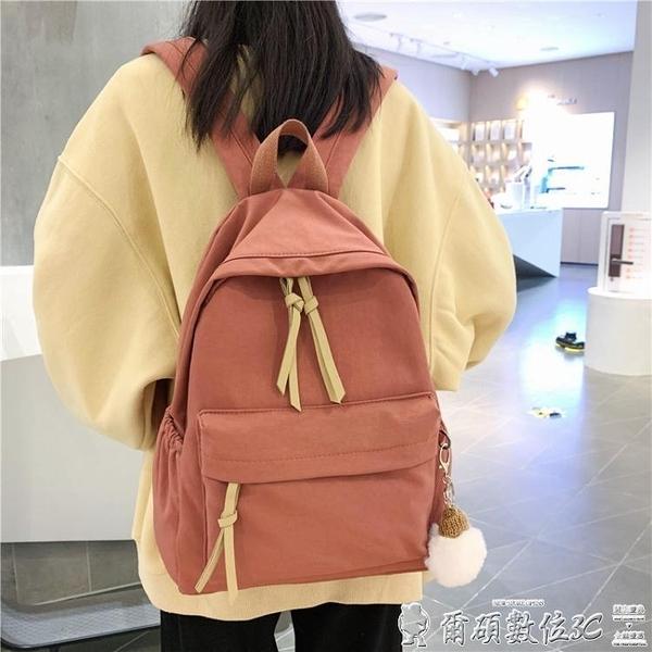 後背包 ins韓版書包女初中高中學生簡約百搭大背包森系帆布少女後背包潮 爾碩