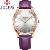 JULIUS 聚利時 微星綻耀彎針設計皮帶腕錶-浪漫紫/39mm 【JA-983MD】