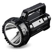 LED強光手電筒可充電探照燈超亮戶外巡邏多功能手提礦燈家用【七夕節八折】