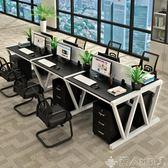 新品-辦公桌職員電腦桌椅組合4/6人位公司員工多人工作位屏風卡座新LX 【时尚新品】