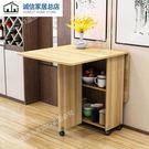 桌子折疊餐桌家用小戶型長方形折疊桌子簡約折疊可伸縮移動