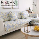 沙發罩 北歐INS沙發墊套罩 四季通用全棉布藝全包蓋巾家用皮質防滑坐墊子 聖誕交換禮物