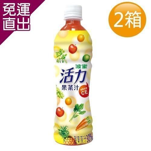 波蜜 活力果菜汁 500gX24瓶/箱x2箱【免運直出】