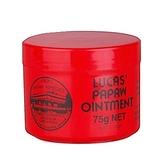 澳洲 正品100% 木瓜霜Lucas Papaw Ointment 木瓜霜 75G
