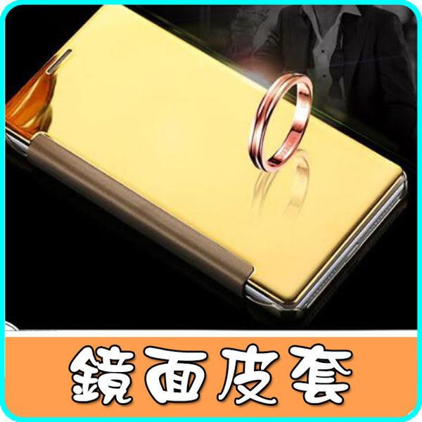 三星 Galaxy J5 Prime 5.5吋 On5 亮面 鏡面 皮套 手機套 保護殼 保護套 質感 手機殼